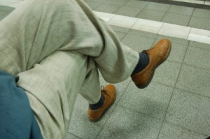 Photo of crossed legs