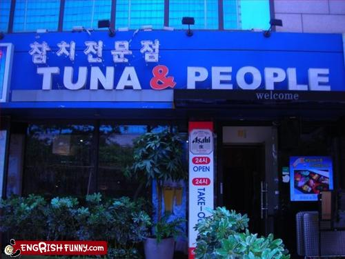 engrish-funny-tuna-people-1